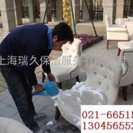 上海沙发清洗公司、上海布艺沙发清洗公司
