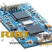 厂家直供嵌入式NFC模块IOT5601NW-3.3ET