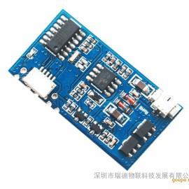 嵌入式低频id卡只读模块IOT3101MR-3.3ET