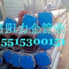 �硫管,防腐�硫管,�r�z�硫管