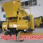 轨道型矿用混凝土泵价格*低-质量*好