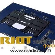 瑞德物联双界面CPU卡读写模块IOT5309MW-3S