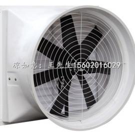 天津9-19风机-大丰堆工业排气扇-双塘方形壁式轴流风机