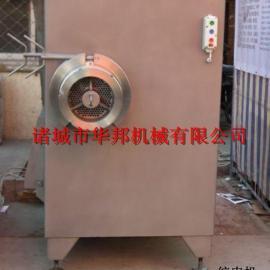 华邦牌JR-250型大型冻肉绞肉机