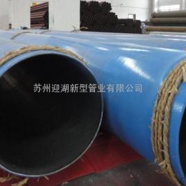 金华永康市内外防腐钢塑复合管