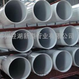 榆林神木县内外涂环氧消防专用复合钢管出售