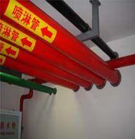 百色那坡县内外涂红色环氧涂塑复合管报价