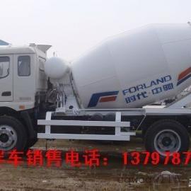 小型混凝土搅拌车贵州贵阳价格 小型混凝土搅拌车图片/销售