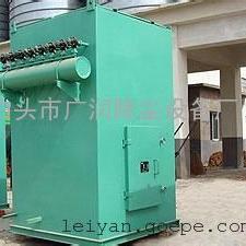 脉喷单机除尘器 MC单机除尘器 MC48袋单机除尘器