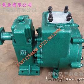 随州亿丰65QZ-50/110N(S)自吸式洒水车泵