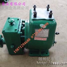 小型环卫洒水车水泵65QZ-40/45