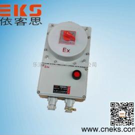 防爆断路器BDZ、CDZ防爆漏电断路器IIB、IIC