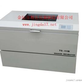 TS-211CF空气浴恒温培养摇床(卧式)