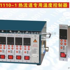 热流道6组温控箱,上海热流道系统温控箱