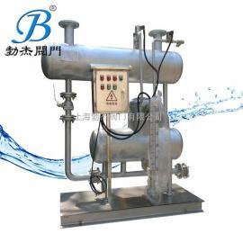 不锈钢冷凝水回收设备2T 上海勃杰厂家直销 专业生产冷凝水回收装