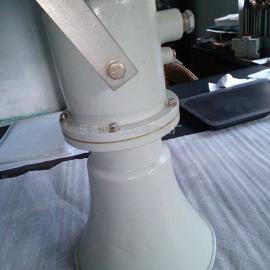 低价批发BHY号筒式防爆扬声器厂家  BDD CBDD DDJ系列防爆电笛报&