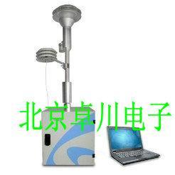大气重金属分析仪_重金属分析仪