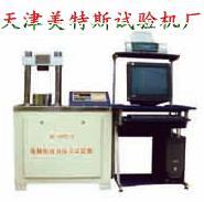 BC-300D电脑全主动恒反作用力白灰冲压机