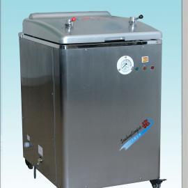 灭菌器 YM30B 型立式压力蒸汽灭菌器(自动控水型)