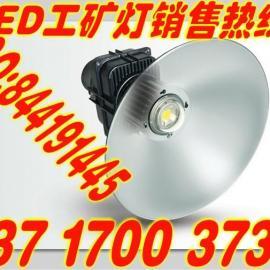 LED天棚灯