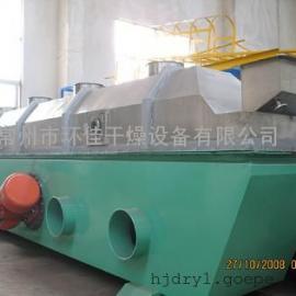 硫酸铜干燥机 硫酸铜烘干机 硫酸铜振动流化床干燥设备