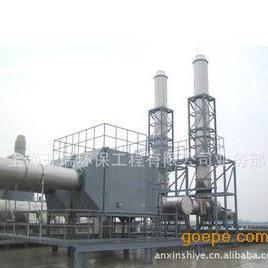 活性炭纤维有机废气吸附装置
