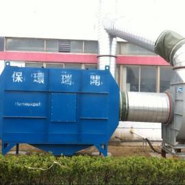 橡胶废气治理  活性炭吸附塔  有机废气治理