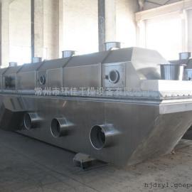 环佳精制--高效 花生粕专用干燥机