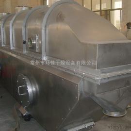 造纸分散剂专用振动流化床干燥机, 造纸分散剂专用干燥设备