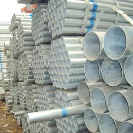 合肥镀锌管  合肥消防专用镀锌管 合肥消防镀锌管