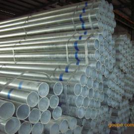 镀锌管 消防镀锌管 消防专用镀锌管