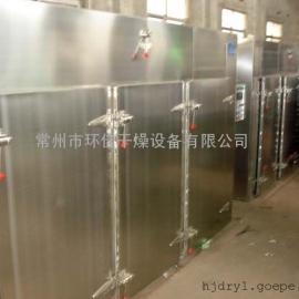 厂家供应-菊花专用干燥机,菊花烘干机,菊花专用烘箱