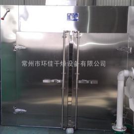 热风循环烘箱-中药材干燥机,中药材烘干机,中药材专用烘箱