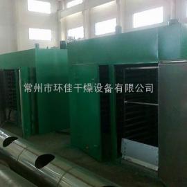 环佳厂家直供CT-C-IV型热风循环烘箱干燥机  烘烤箱