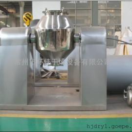 阻燃塑料干燥机,阻燃塑料专用双锥烘干机,阻燃塑料烘干机