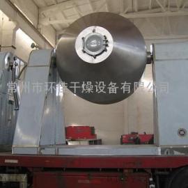 氯化镁干燥机,氯化镁专用双锥回转烘干机-精准营销