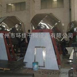 天然色素干燥机,天然色素专用双锥烘干机,天然色素烘干机