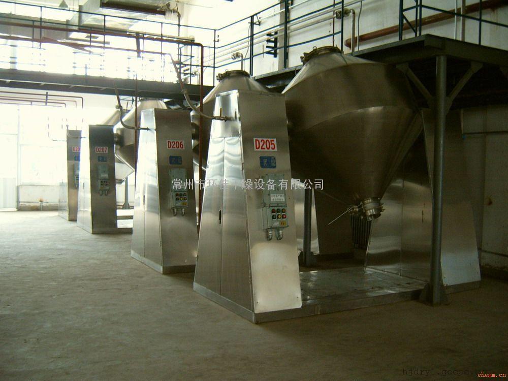 金属粉末干燥机,金属粉末烘干设备 技术规格