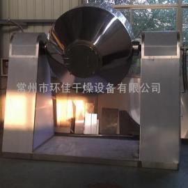 PVC专用干燥机,PVC专用双锥真空烘干机-常州供应商