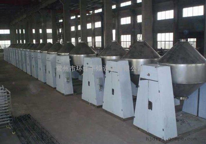 丙环唑杀菌剂专用干燥机,丙环唑杀菌剂烘干机-常州供应商