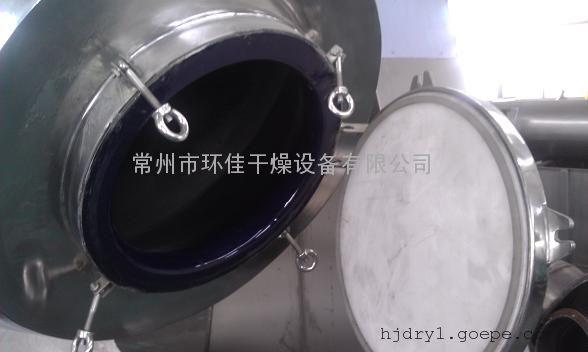 农药单体干燥机,农药单体专用双锥烘干机,农药单体烘干机