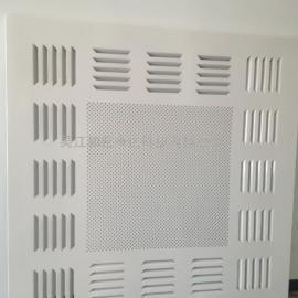 不锈钢散流板