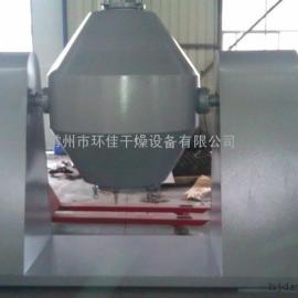 常州干燥-肝胆素专用干燥机,肝胆素专用双锥烘干机