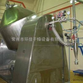 农药制剂干燥机,农药制剂烘干机,农药制剂专用回转干燥机