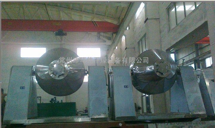 常州干燥-硫酸镉专用干燥机,硫酸镉专用双锥烘干机