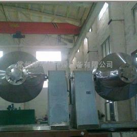 氟硅唑干燥设备厂家,氟硅唑专用双锥回转干燥设备