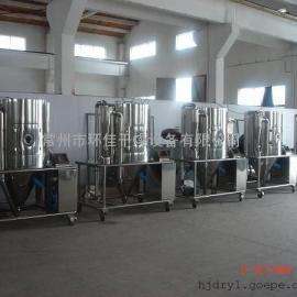 生物农药干燥机,生物农药烘干机,生物农药专用喷雾干燥机