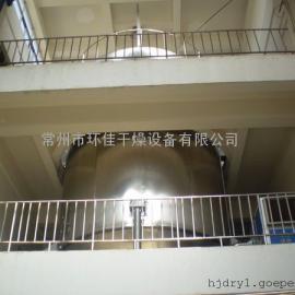 尿素甲醛树脂离心喷雾干燥机 尿素甲醛树脂烘干机 干燥设备