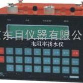 电阻率找水仪DDK6-D8