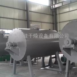 耙式干燥机-电源材料专用干燥机,电源材料专用真空烘干机
